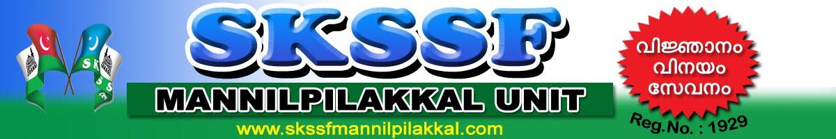 SKSSF News, SKSSF Mannilpilakkal