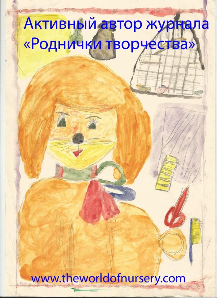 """ПРОЕКТ """"Роднички творчества"""""""