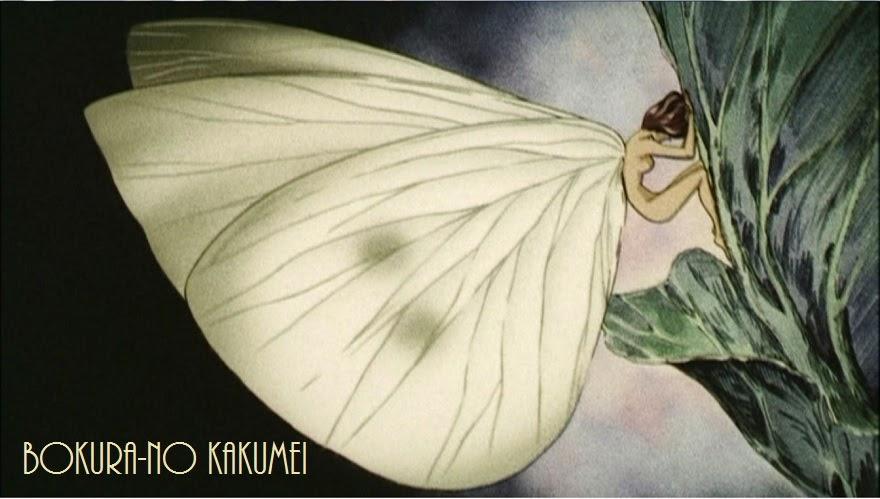 Bokura-no Kakumei