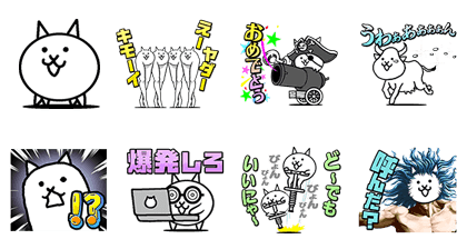 Free line stickers-The Battle Cats
