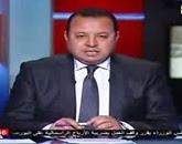 برنامج الحياة الآن يقدمه محمد ابو رحاب - الأربعاء 20-5-2015