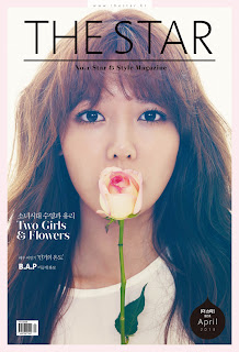 SNSD Sooyoung 수영 The Star Pictures