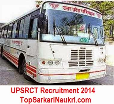 upsrtc-recruitment-2014, sarkari-naukri-2015