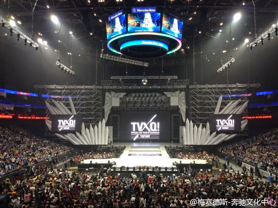 Uknow paradise weibo 150124 mercedes benz arena shares for Mercedes benz stadium concerts