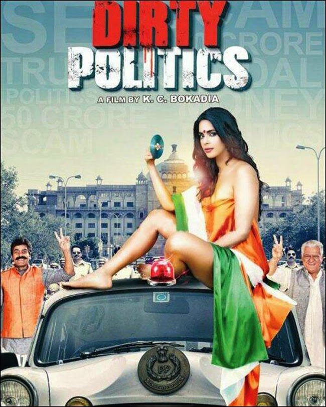 Dirty Politics (2015) Movie Poster No. 1