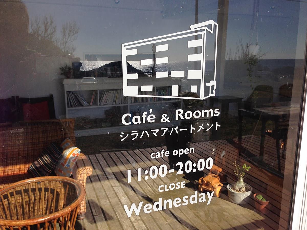シラハマアパートメント and oncafe