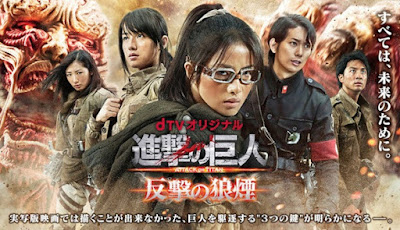 Attack on Titan Mini-Series