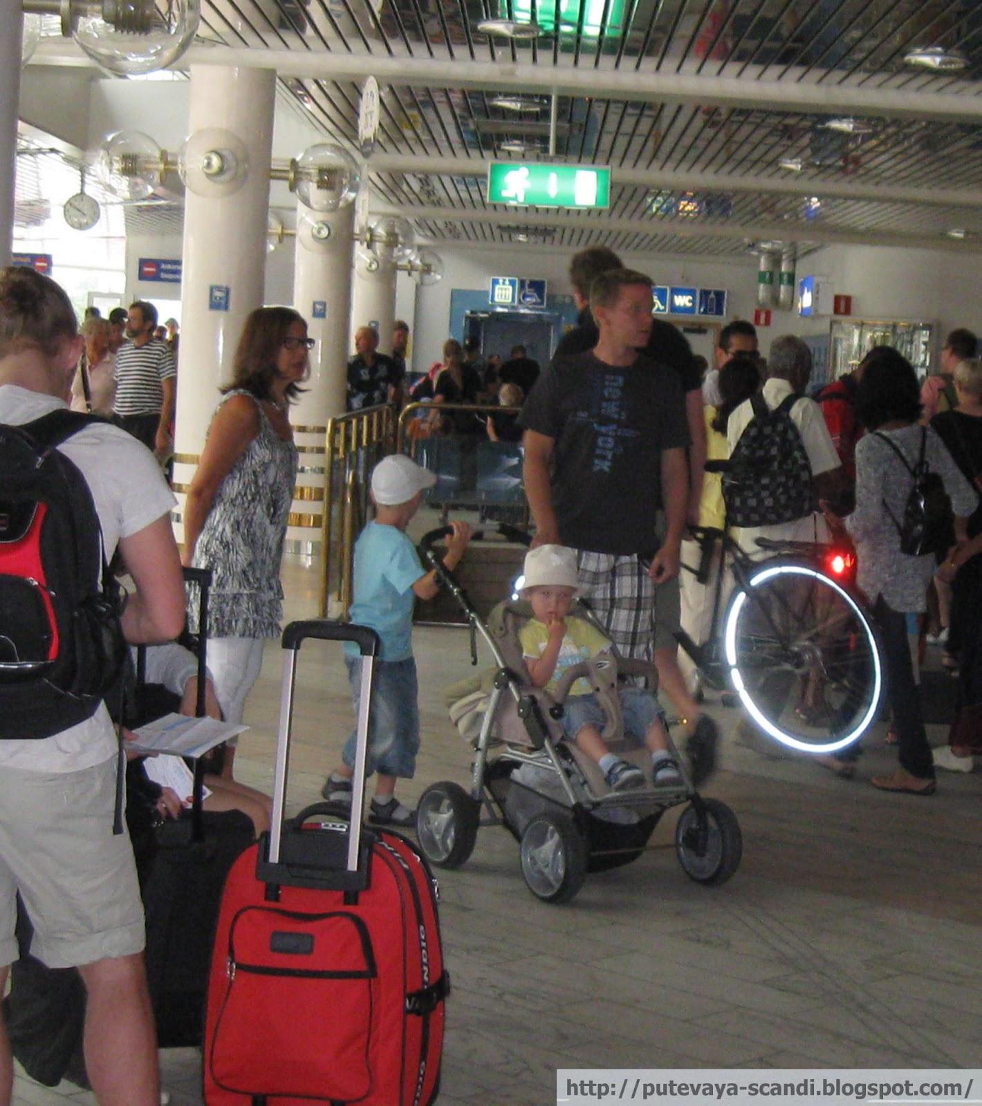 дети-путешественники