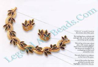 Leaf Garland Bracelet & Earrings, mid-1950s