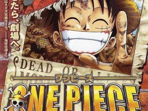 One Piece - Filme 4