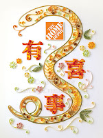 http://paperzen.blogspot.ca/2013/02/year-of-snake-quilling.html