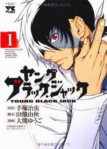 Panini Manga, Young Black Jack, Yuugo Okuma, Yoshiaki Tabata, Actu Manga, Manga, Young Champion Magazine,