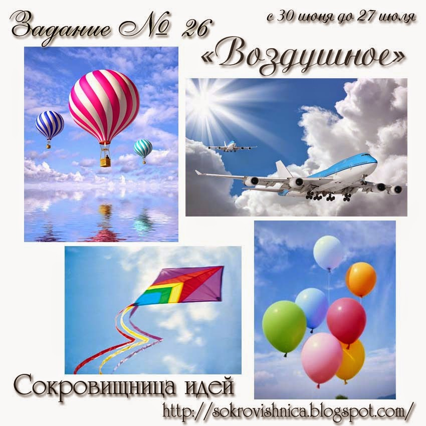 http://sokrovishnica.blogspot.ru/2014/06/27.html