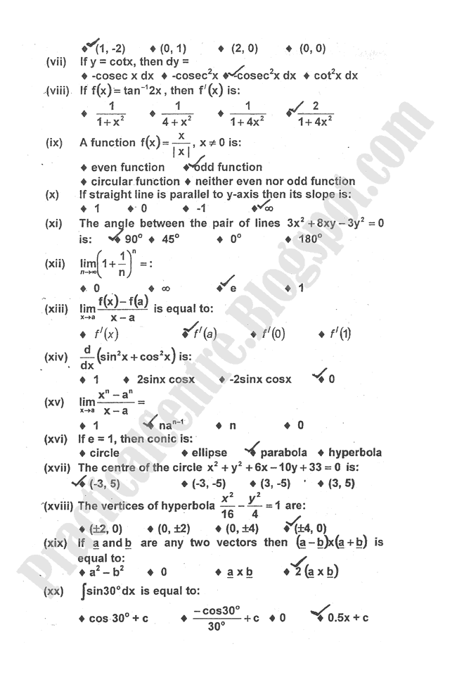 Mathematics-2011-five-year-paper-class-XII