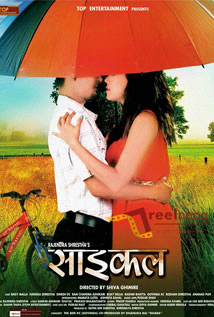 nepali-movie-cycle-poster