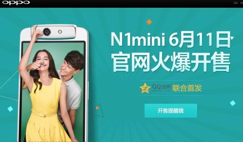 Prime informazioni su Oppo N1 Mini
