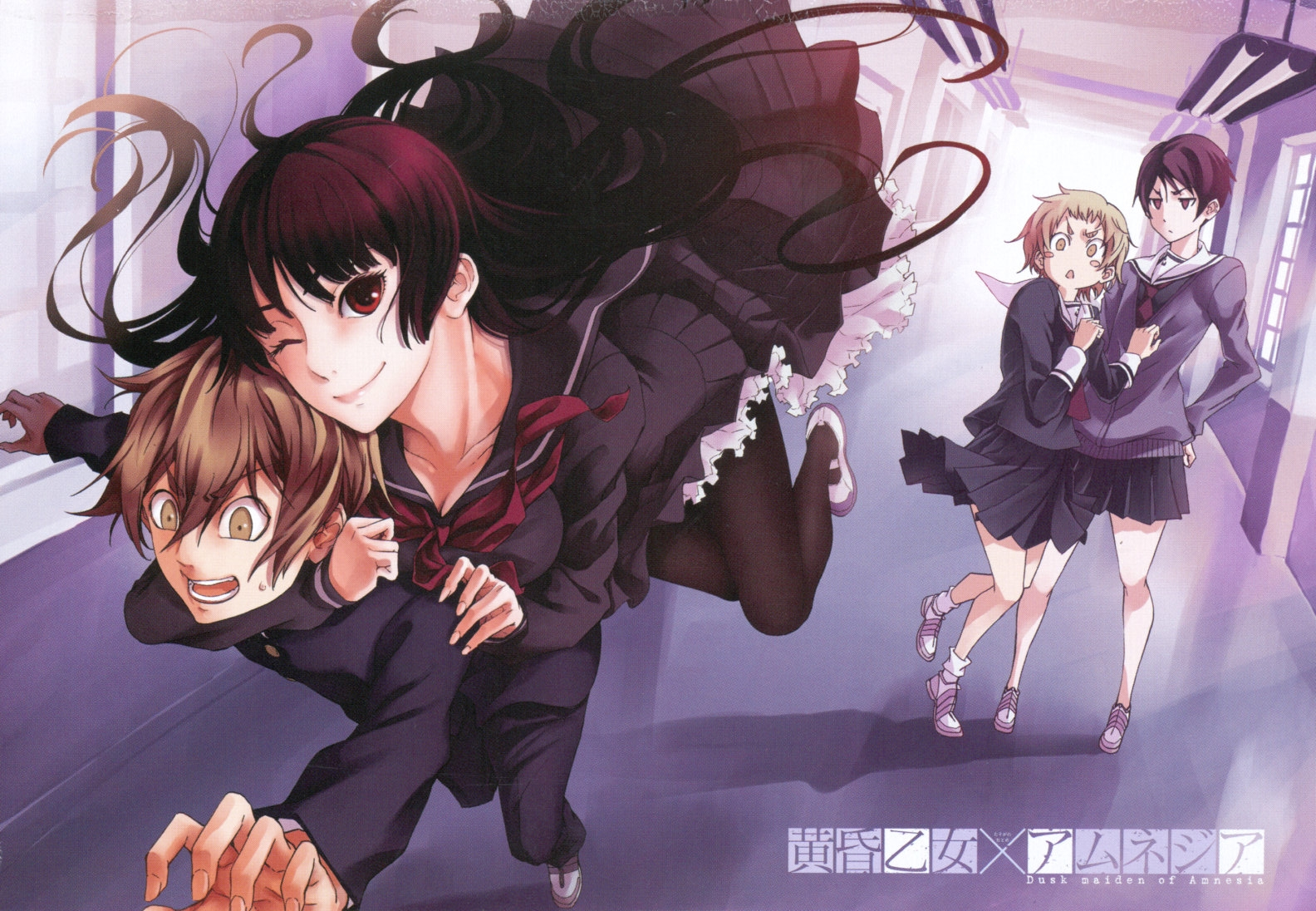 Anime Popular Tasogare Otome X Amnesia
