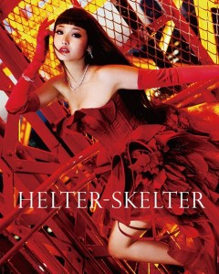 Helter Skelter (2012) BRRip 900MB MKV