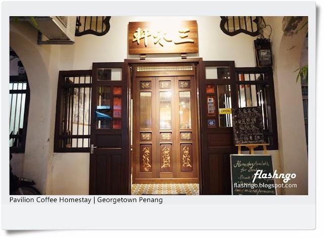 槟城美食与 Cafe | Pavilion Coffee Homestay