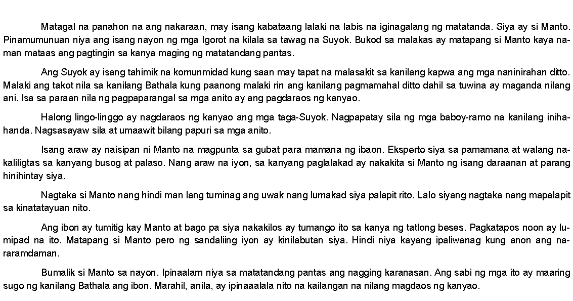 filipino short story 10 examples Review examples of short stories and you will probably agree that, whether contemporary or classic, a short story can tell a complete story in a small number of words.