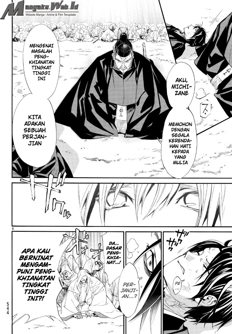 Noragami Chapter 71-8