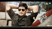 Mahesh Babu Aagadu wallpapers-thumbnail-5