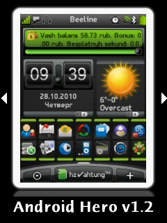 Make-Your-Symbian-Phone-Look-Like-Android
