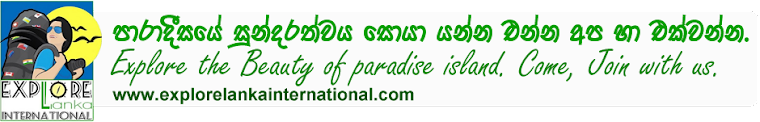 Explore Lanka International