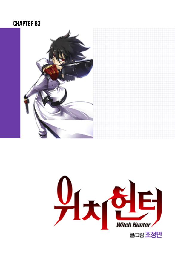 Witch Hunter – Thợ Săn Phù Thủy chap 83 Trang 3 - Mangak.info