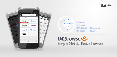 Download UC Browser 8.4 Apk Android