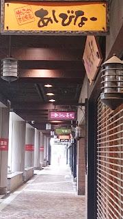 ミューザ川崎40番地