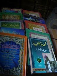 Belajar Kitab Kuning Arab Download