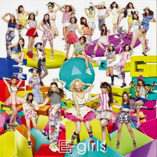 E-girls - ごめんなさいの Gomennasai no Kissing You