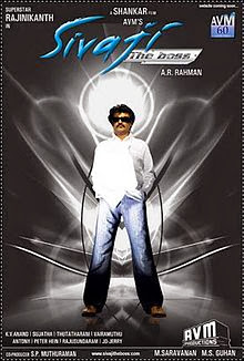 Rajinikanth Sivaji The Boss