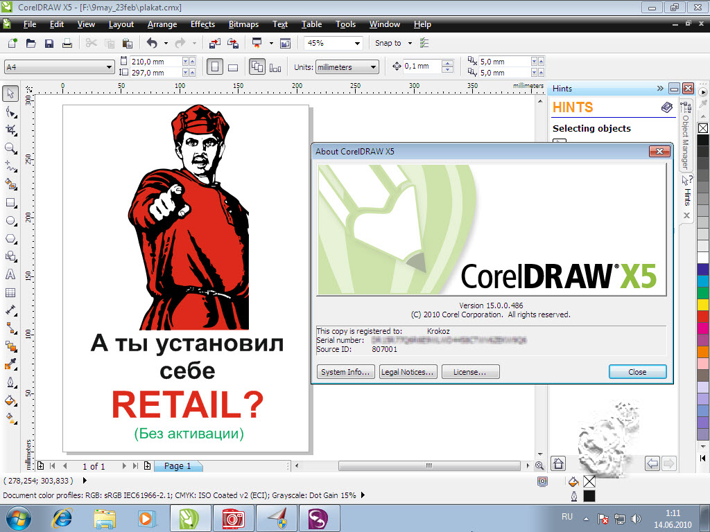 Download Corel Draw Graphics Suite X5 Portable Free