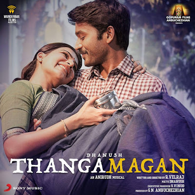 Thanga Magan watch full tamil movie 2015