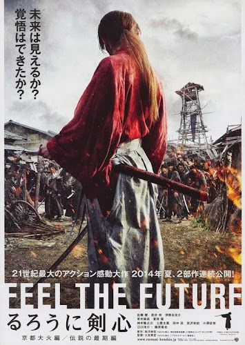 Rurouni Kenshin The Legend Ends (BRRip 720p Subtitulada) (2014)