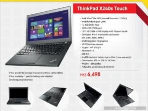 Lenovo ThinkPad X240S Spesifikasi dan Harga Notebook Lenovo ThinkPad X240S Terbaru 2013