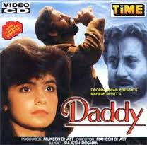 Download Hindi Movie Daddy Old MP3 Songs, Free Download Daddy MP3 Songs