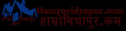 Hamrovidyapur.com