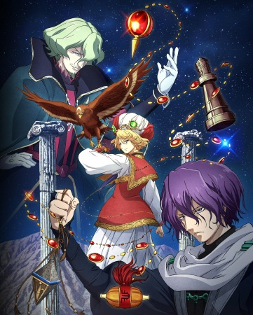 Shoukoku no Altair 13/?? [HD/VL][Sub Esp][MEGA-USERSCLOUD]