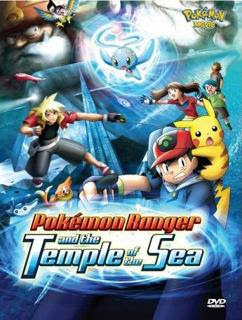 Pokemon 9: Pokemon Ranger y el Templo del Mar (2006)