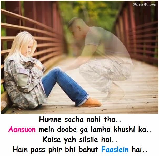 Humne socha nahi tha.. Aansuon mein doobe ga lamha khushi ka.. Kaise yeh silsile hai.. Hain pass phir bhi bahut faaslein hai..