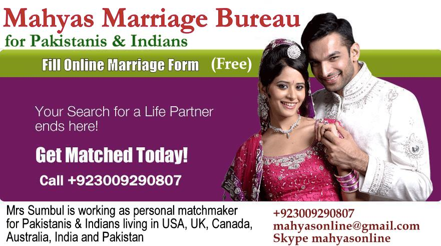 personal matchmaker in Pakistan, pakistani marriage sites,