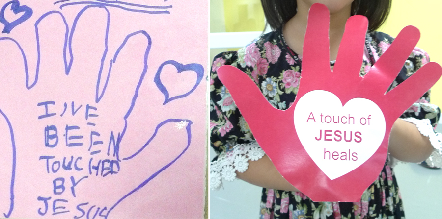 Women Touching Jesus Cloths Images