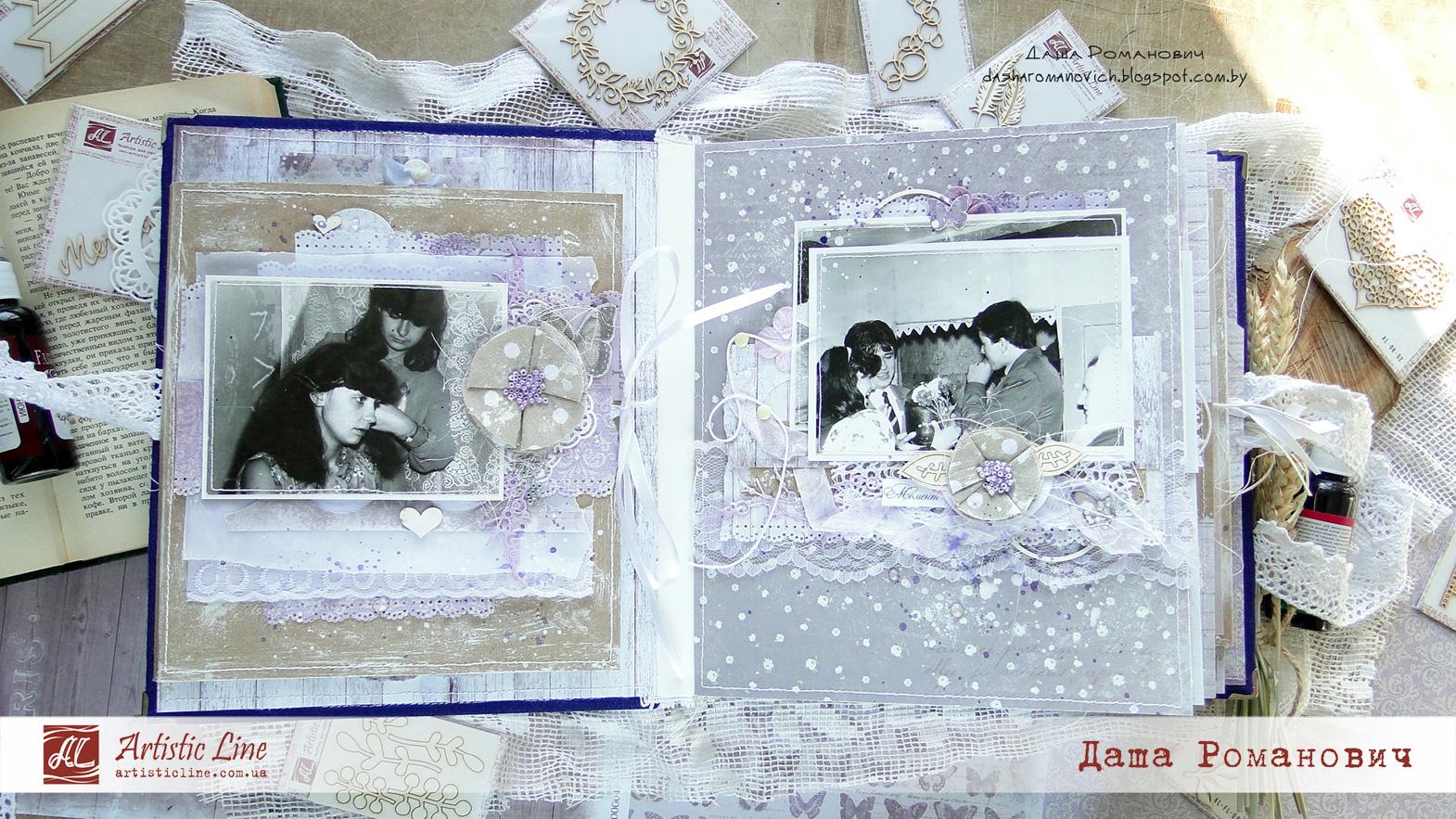 Открытка на годовщину свадьбы родителям 32