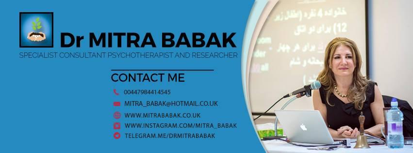 فیس بوک رسمی دکتر میترا بابک, لطفا لایک کنید