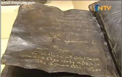 Naskah Injil Berisi Tentang Kenabian Muhammad
