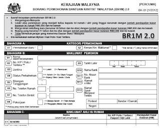 br1m, Bantuan Rakyat 1Malaysia, download borang BR1M 2,Download Bantuan Rakyat 1Malaysia