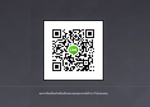 Line QR Code ของผมครับ
